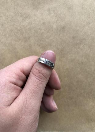 Sale ❗️ серебряное кольцо спаси и сохрани