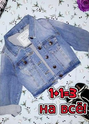 🎁1+1=3 фирменная женская джинсовая куртка джинсовка denim co оригинал, размер 42 - 44