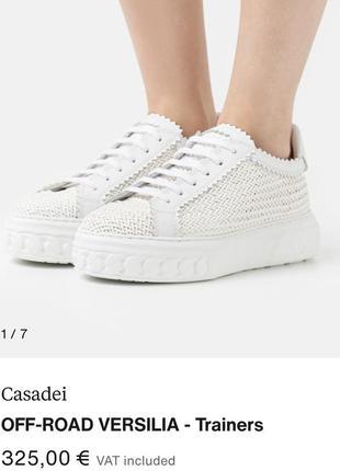 Casadei оригинал кеды