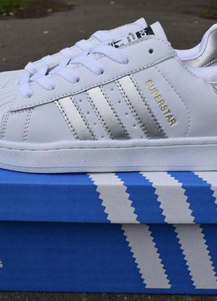 Кроссовки  adidas superstar silver white