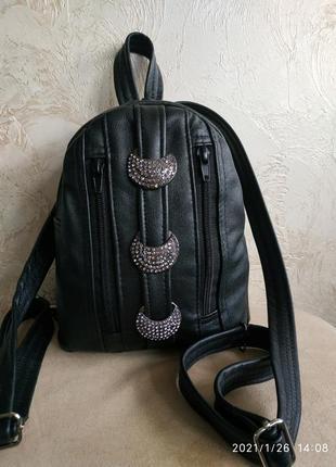 Рюкзак с натуральной кожи.