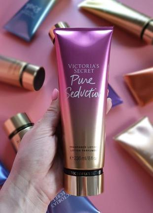 Лосьон/крем для тела pure seduction victoria's secret 🔥акция!🔥 получи скидку 7%