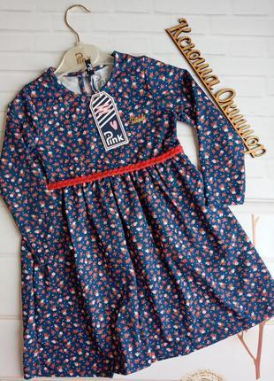 Красивое платье для девочки !