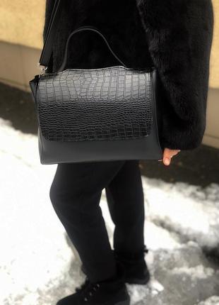 Елегантна та стильна сумка