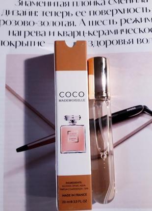 Coco mademoiselle тестер 20мл, духи, парфюм, туалетная вода