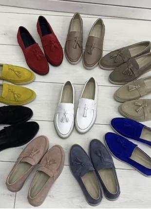 Lux обувь! лоферы женские натуральные 36-41р