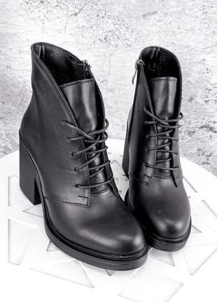 Женские кожаные демисезонные чёрные ботинки ботильоны