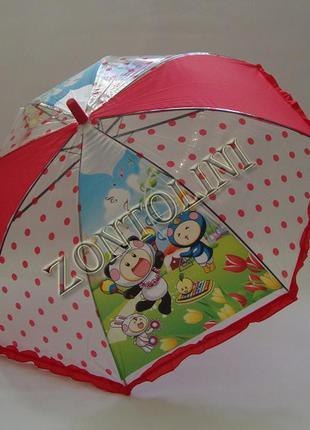 Нарядный детский зонт с оборками на 5-9 лет