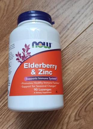 Now foods, бузина и цинк, профилактика простуды, повышение иммунитета