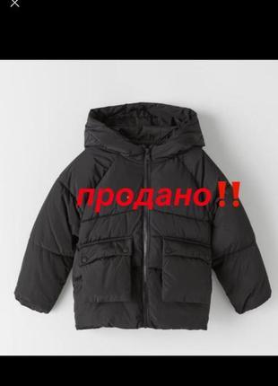 Чёрный пуффер zara куртка пуховик