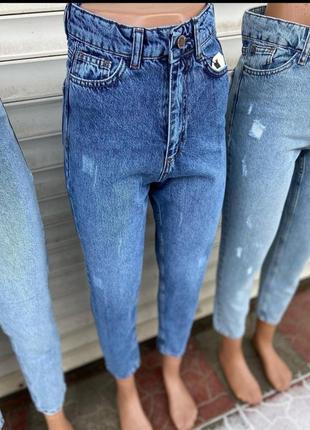 Джинсы мом на высокой посадке, джинсы на высокой посадке