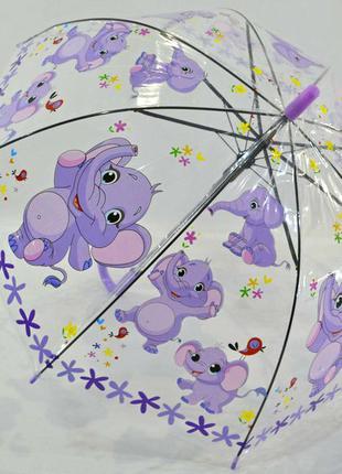 Детский качественный яркий зонт зонтик трость для мальчика и девочки