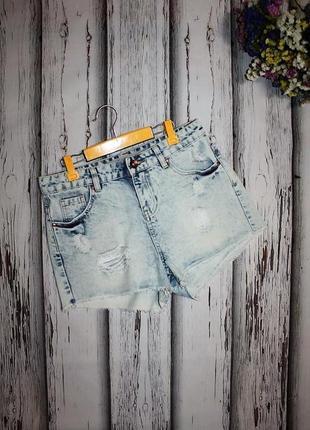 Джинсовые шорты мом new look