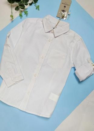 Крутая белая рубашка canada house испания.
