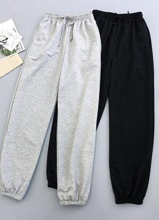 Джогерры-базовые штаны