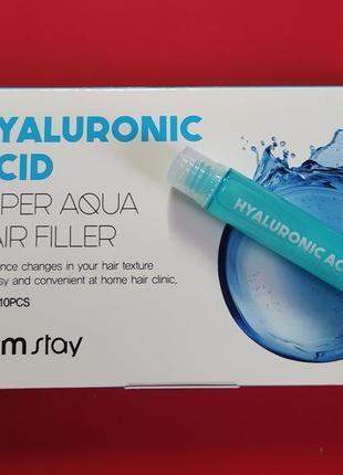 Увлажняющий филлер с гиалуроновой кислотой farmstay hyaluronic acid super aqua hair filler