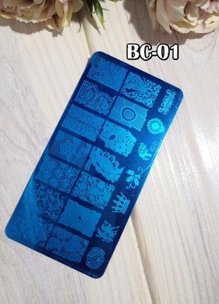Bc-01 пластина диск для стемпинга 6*12 см (металл) разные варианты probeauty