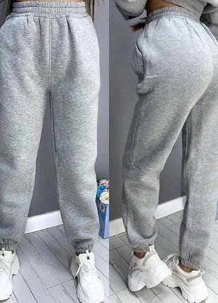 Женские спортивные штаны джогеры тёплые на флисе двунитка тонкие