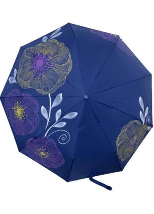 Яркий синий 💙 очень качественный зонт ☂️