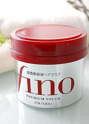 Маска для поврежденных волос shiseido fino premium touch hair mask
