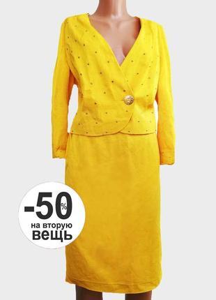 Шикарный желтый костюм / юбочный