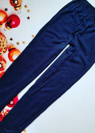 Пижамные штаны pepperts