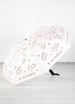 Жіночий зонт