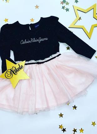 Платье на девочку на годик! нарядное, брендовое, праздничное!