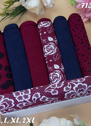 Хлопковый набор трусов бордовый роза 7 шт