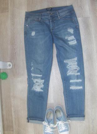 Крутые рваные джинсы от bebe