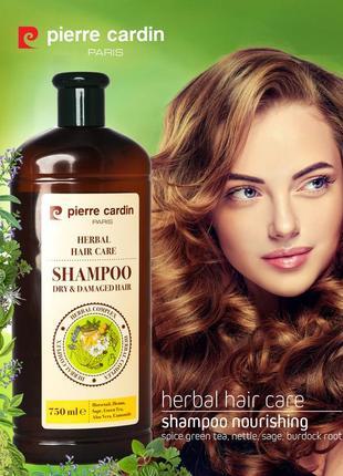 Травяной шампунь для поврежденных волос от pierre cardin 750мл