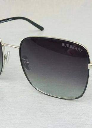 Burberry очки женские солнцезащитные темно серые в серебре
