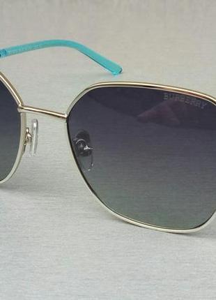 Burberry очки женские солнцезащитные серые с голубым с градиентом