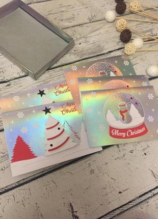Набор новогодние открытки и конверты нидерланды бусинки