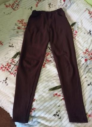 Брюки лосины штаны