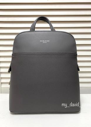 Классный рюкзак david jones, разные цвета