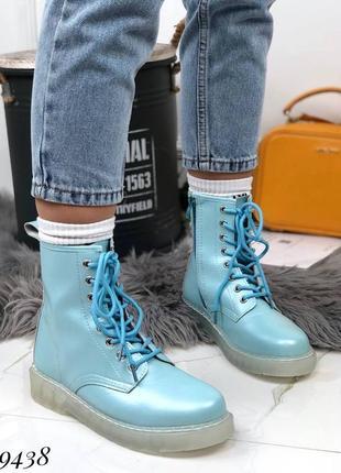 Ботинки на шнуровке на прозрачной подошве