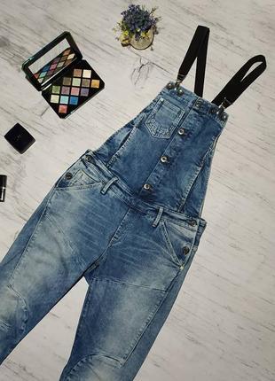 G-star raw оригинал джинсовый комбенизон джинсы 👖 джинси