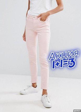 💥1+1=3 фирменные розовые узкие зауженные джинсы скинни tchibo, размер 48 - 50