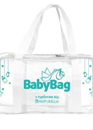 Прозрачная сумка в роддом babybag parfums, 50x32x23 см