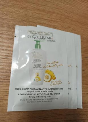 Collistar масло-крем для сухой кожи тела пробник