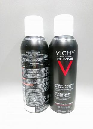 Пенка для бритья мужчинам vichy homme shaving foam  200 мл