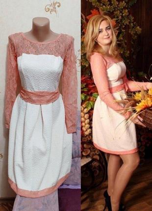 Красивенное нежное платье