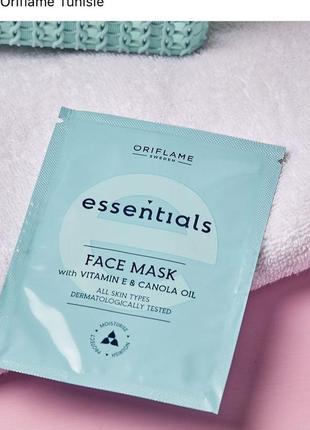 Увлажняющая маска для лица essentials