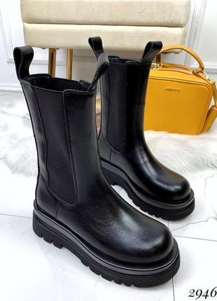 🖤 стильные ботинки челси с резинками и тракторной подошвой