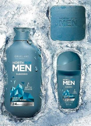 Мужской набор north for men subzero(шампунь+мыло+дезадорант)