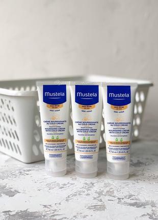 Крем для обличчя малюків mustela cold cream