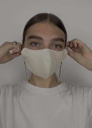 Fedolini 🇺🇦 маска защитная /шелковая на цепочке/ фильтры бесплатно