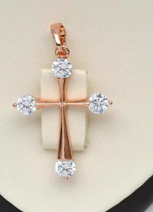 Крестик / позолоченный крест