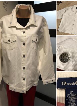 Белая джинсовая куртка пиджак жакет